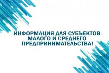 МСП.jpg
